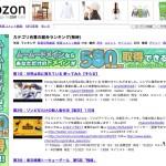 ニコニコ動画を保存支援サイト「nicozon」でダウンロード