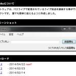 fc2rokuでFC2ライブを簡単にダウンロード・保存【無料】