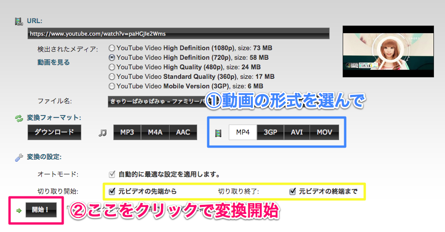 YouTube変換 - ClipConverter.cc-1